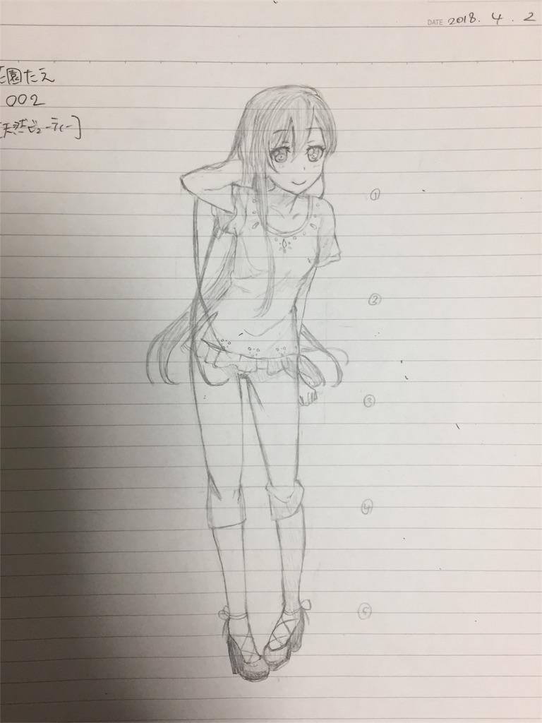 f:id:fisksuki:20180610224921j:image
