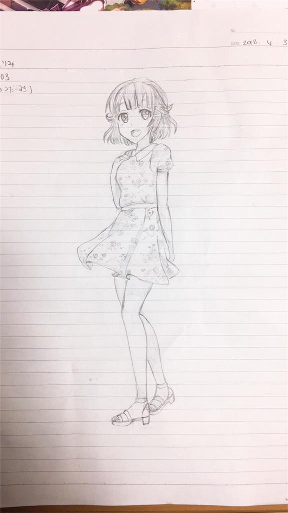 f:id:fisksuki:20180610224937j:image