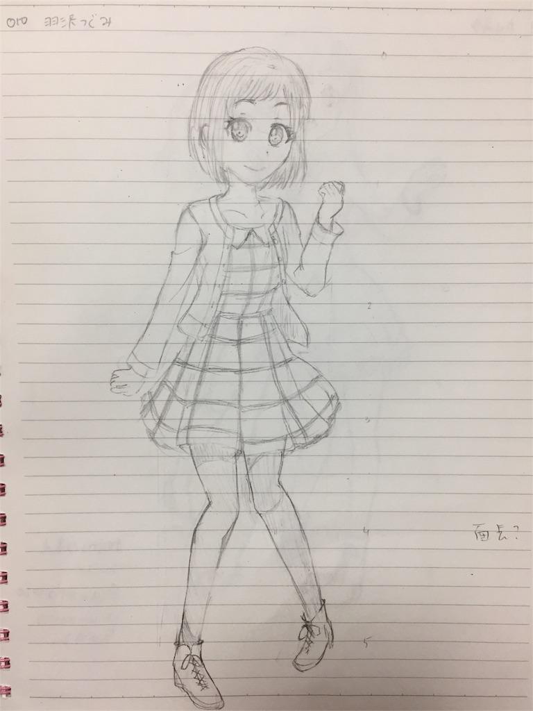 f:id:fisksuki:20180610225305j:image