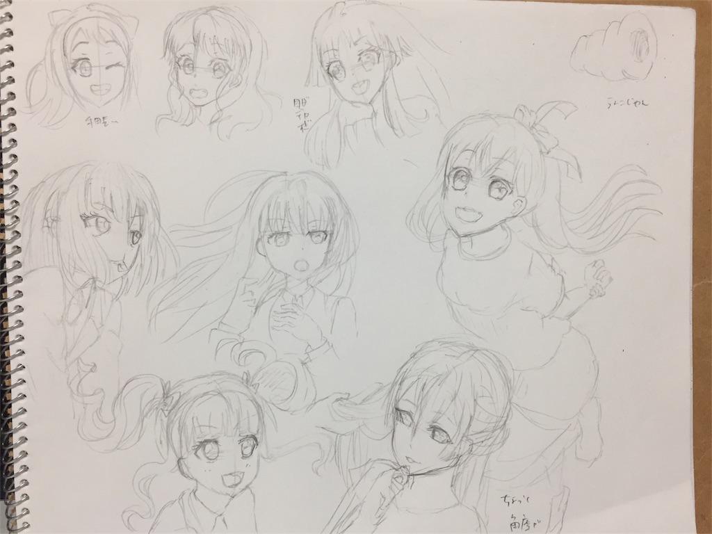 f:id:fisksuki:20180610225312j:image