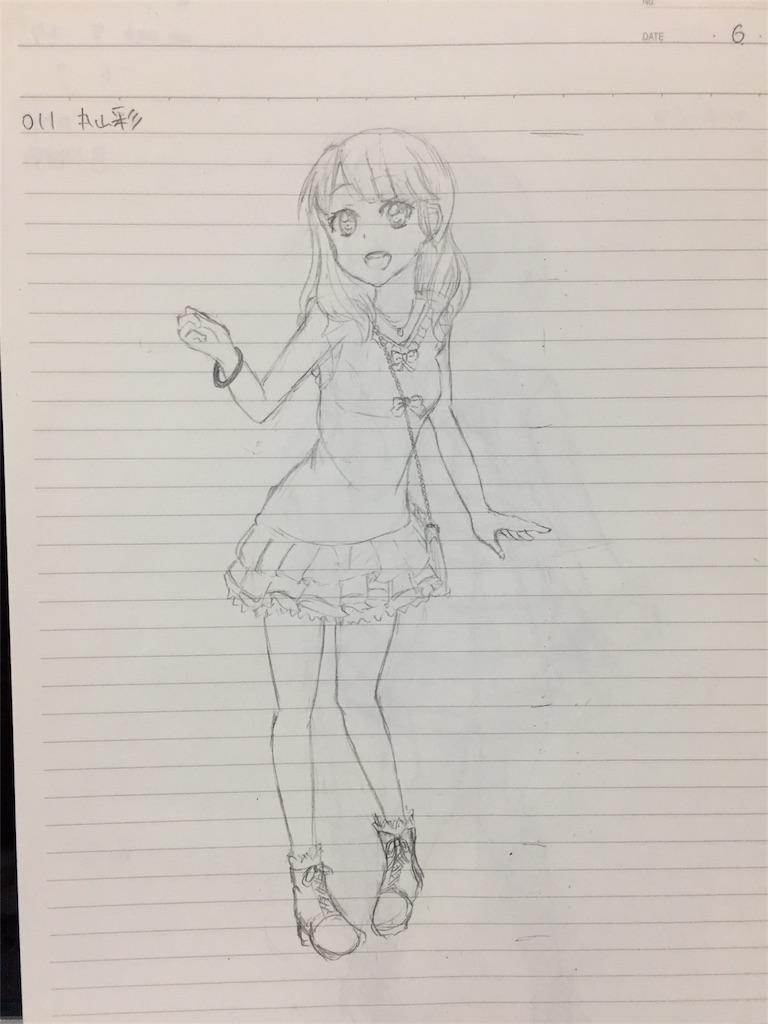 f:id:fisksuki:20180610225326j:image