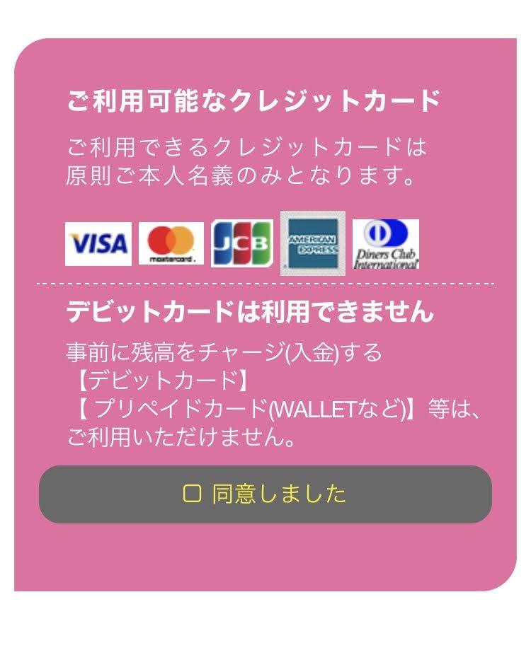f:id:fit365kaizuka:20210114073938j:plain