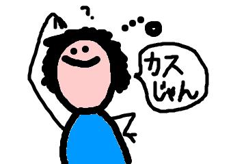 f:id:fitfitnzlife:20180720161353p:plain