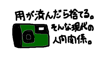 f:id:fitfitnzlife:20200118103955p:plain