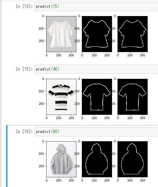 f:id:fits:20190114231107j:plain