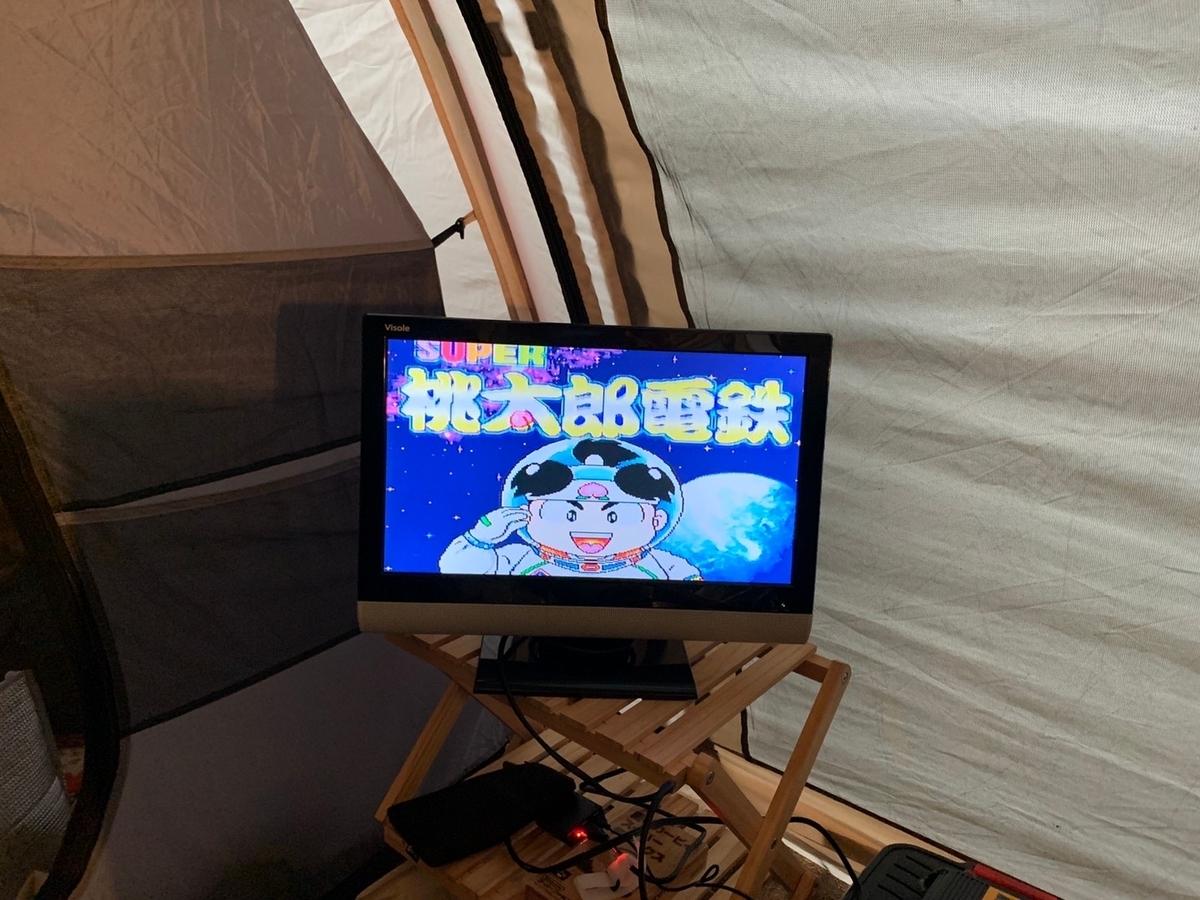 f:id:five-d_camp:20210616225357j:plain