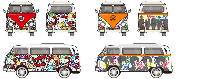 f:id:fiveinbysinpei:20200213160341j:plain