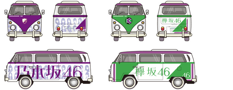 f:id:fiveinbysinpei:20200213160350j:plain