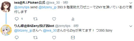 f:id:fj321:20180809161718p:plain