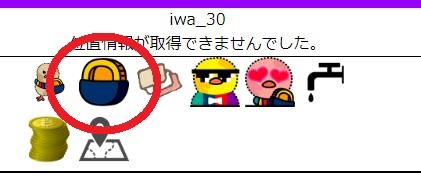 f:id:fj321:20180907115825j:plain