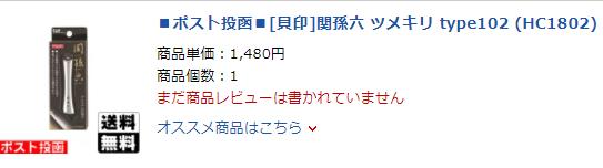 f:id:fj321:20210513132606p:plain