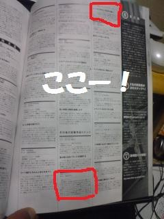 f:id:fjb1976:20100609202243j:image:left