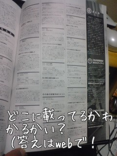 f:id:fjb1976:20100609205822j:image:right