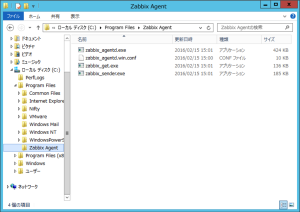 windows_agent