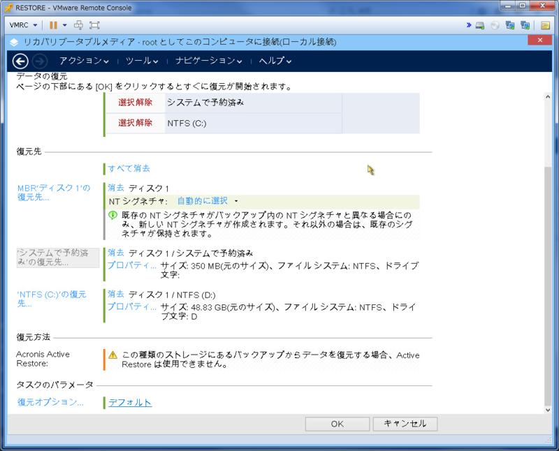 0300_12_リストア12