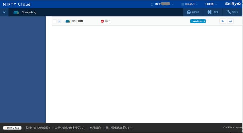 05000102_起動