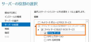 fileserver_check