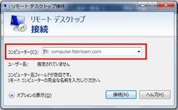 remort_desktop