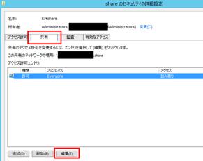 share_sec