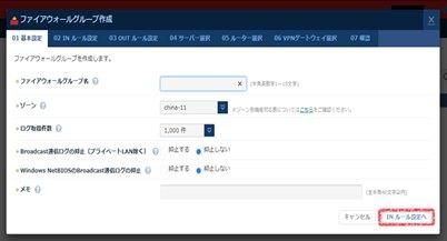 china_pic5