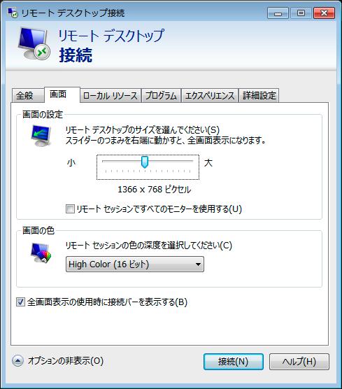 rdp_screensize