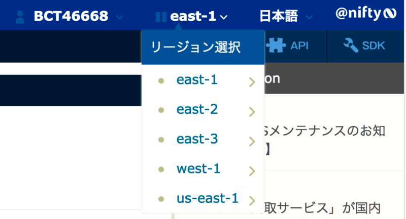 dashboard_regionselect