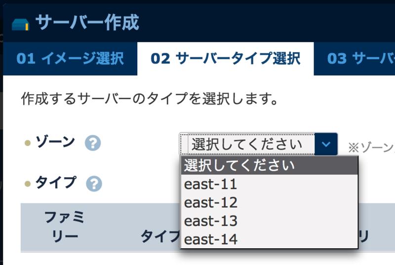 new_server_zone
