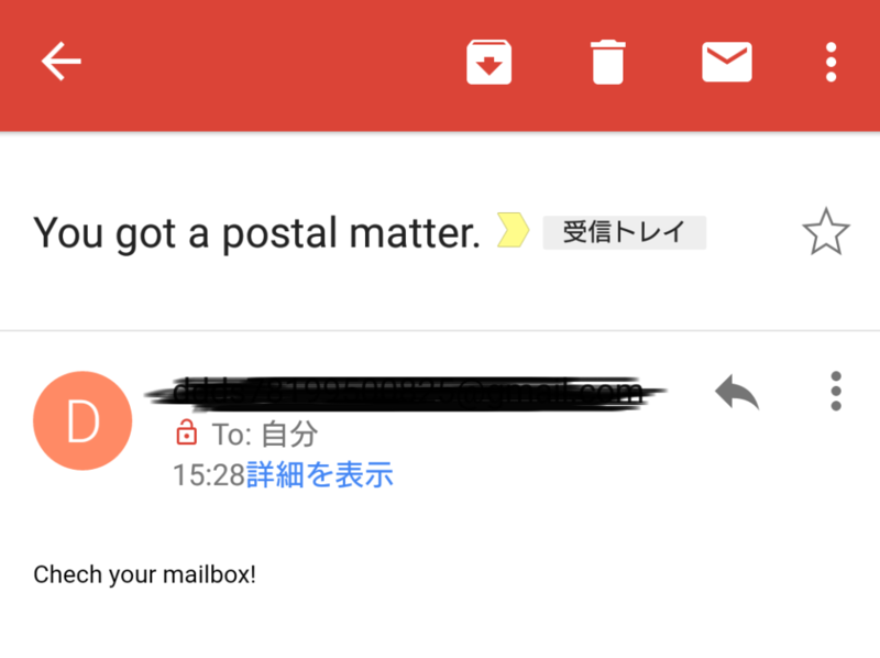 mailbox-observer_mail