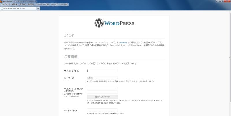 wp_install