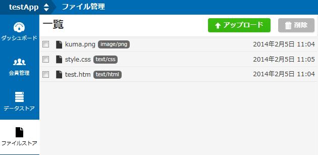 filestore1