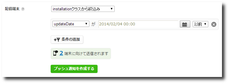 searchCondition