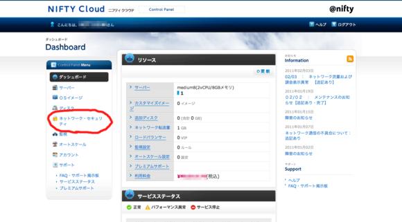 Clouduserbloglb1