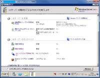 Disk02
