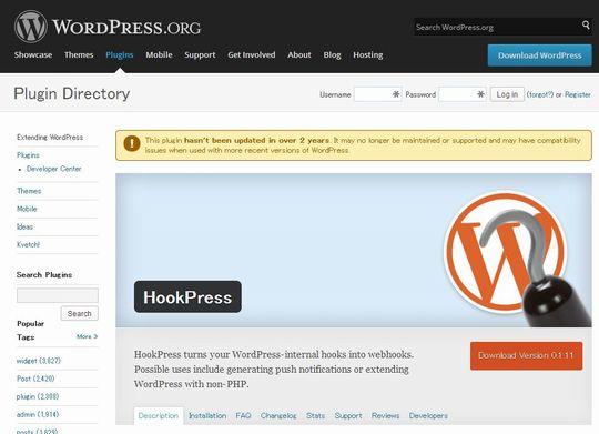 HookPress