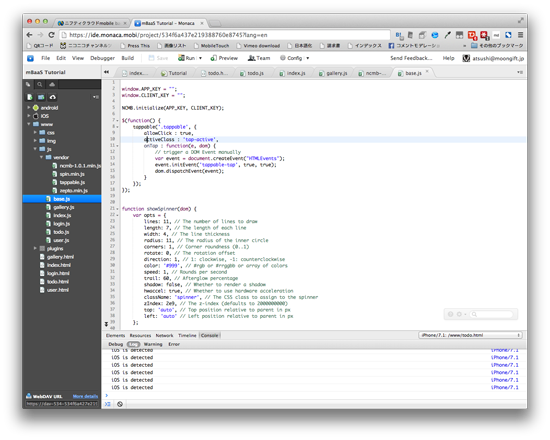 js/base.jsの画面
