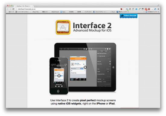 Interface 2