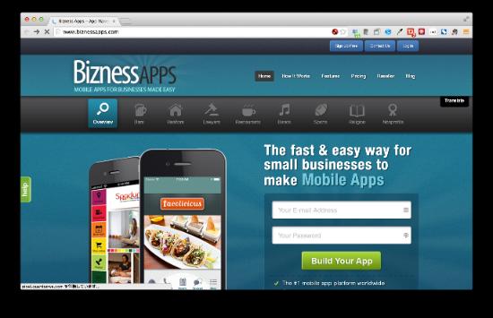 Bizness Apps  スモールビジネス向けのアプリがコーディングレスで開発できます。コンテンツをWeb上に持つことでダイナミックに情報更新ができます。