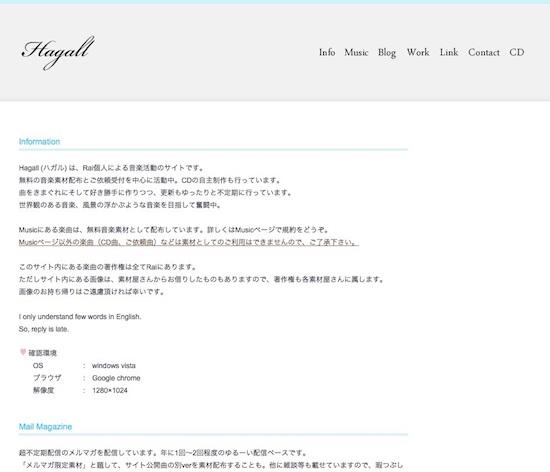Hagall