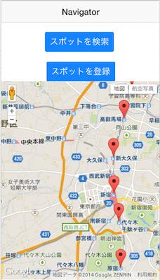 ニフティクラウドmobile backend ハンズオン in 札幌_04