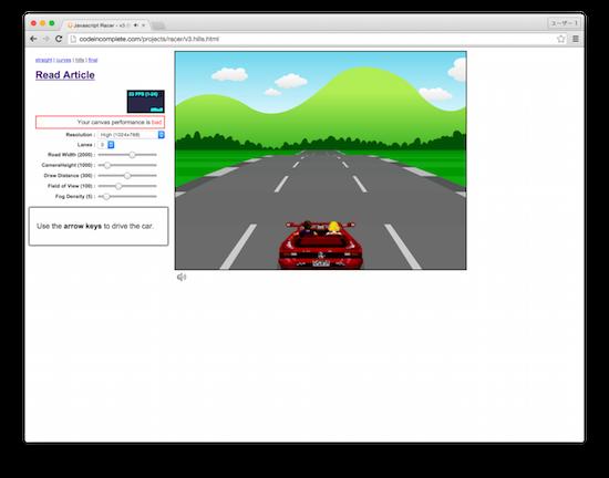 ncmb-racing-game04