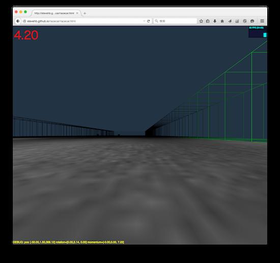 ncmb-racing-game01