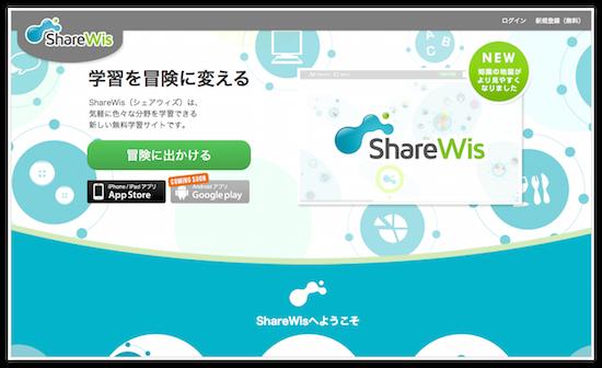 sharewis