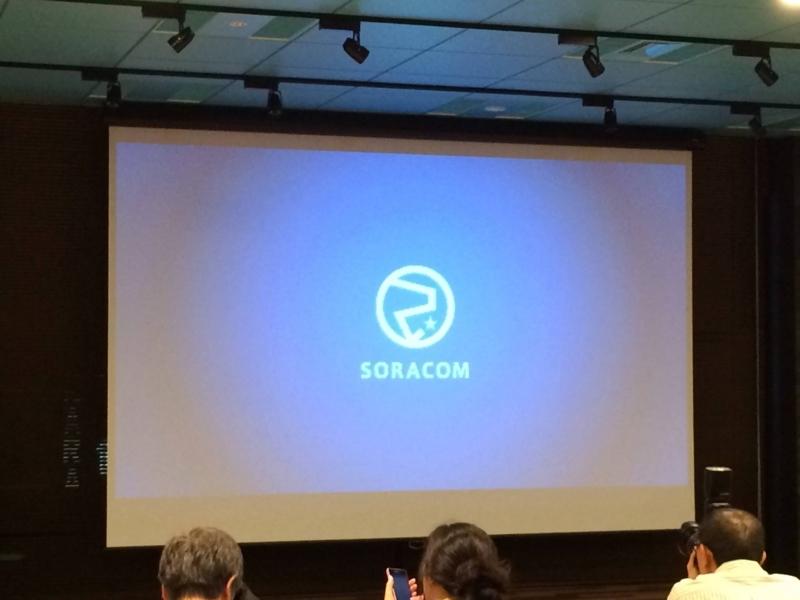 SORACOM#0-17