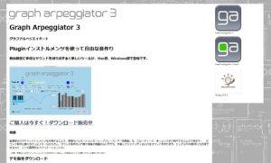 GraphArpeggiator3