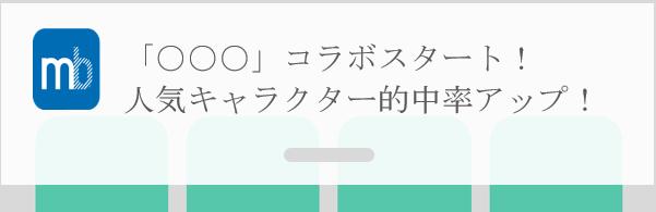 Push_Game