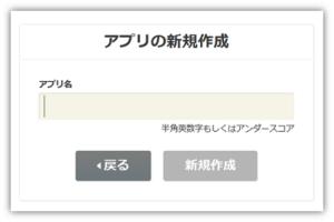 mBaaS_App