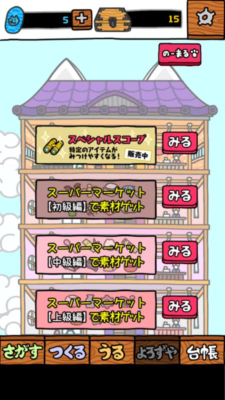 kochineko_store