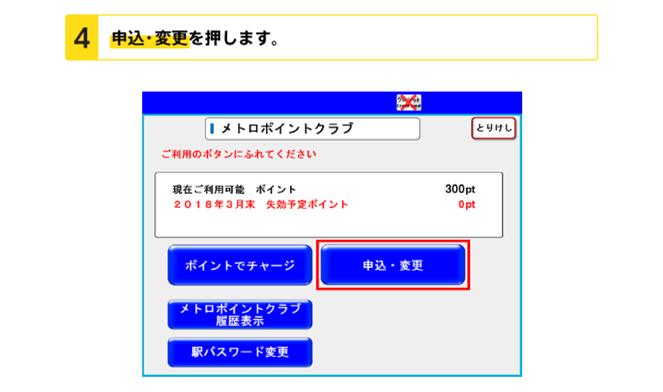 本登録の画像4