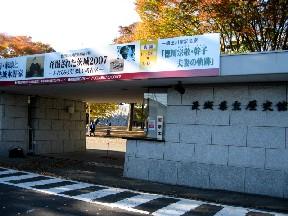 20120102135111