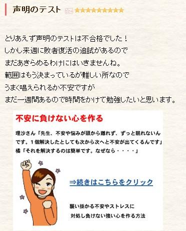 f:id:fjosh524:20120116213927j:image:w360